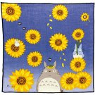 Handkerchief - 29x29cm - Gauze - Sun Flower - made in Japan - Totoro - 2015 - no production (new)