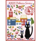 Blanket (M) - 100x140cm - Acrylic - Koriko - Jiji - Kiki's Delivery Service - Ghibli - 2015 (new)