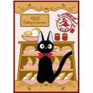 Blanket (M) - 100x140cm - Acrylic - made in Japan - Jiji - Kiki's Delivery Service - 2015 (new)