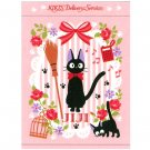 Towel Blanket - 85x115cm - Cotton - Jiji - Kiki's Delivery Service - 2015 (new)