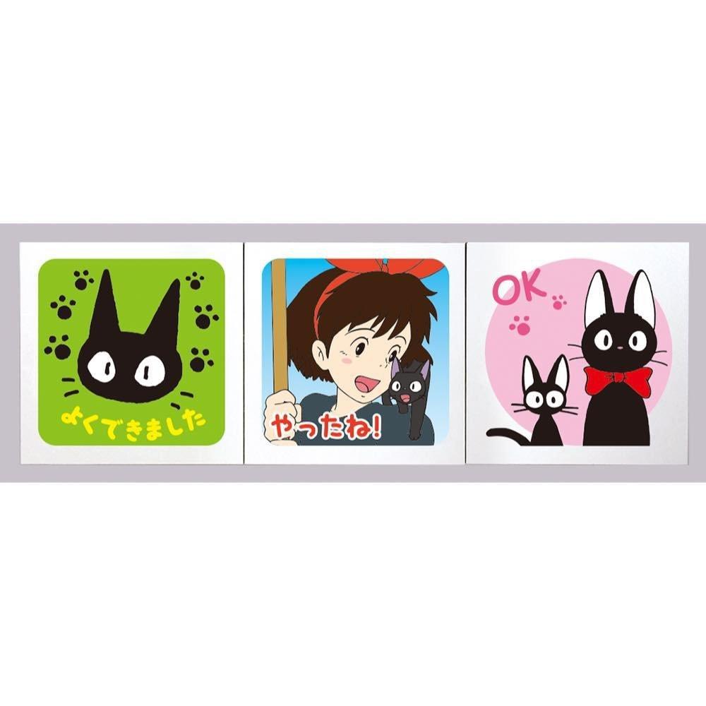 3 Stamps Set - made in Japan - Jiji & Kiki - Kiki's Delivery Service -2016 (new)