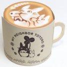 Memo Notepad - 600 Pages - Latte - Ocarina - Totoro & Chu Totoro - Ghibli -2015- no production (new)