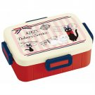 Bento Lunch Box - 650ml - 4 Lock - Air Mail - made in Japan- Kiki's Delivery Service - 2015 (new)