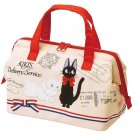 Lunch Bento Bag - Aluminum Deposited Film -Air Mail- Jiji - Kiki's Delivery Service - Ghibli - 2016 (new)