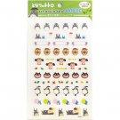 Sticker Set - 2 Sheets & Paper File - made in Japan - Totoro - Ghibli - Ensky - 2015 (new)