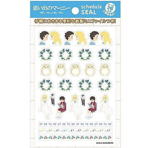 Sticker Set - 2 Sheets & Paper File - made in Japan - Omoide no Marnie - Ghibli - 2014 (new)
