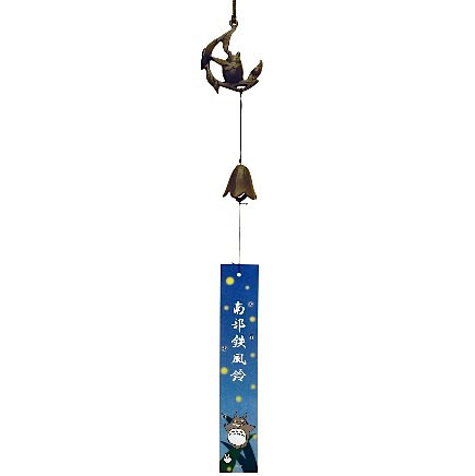 Wind Chime - Nanbutetsu Japanese Cast Iron - made in Japan - Totoro - Ghibli - 2016 (new)