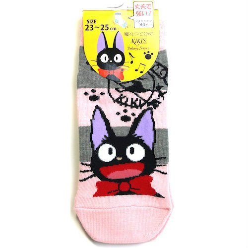 Socks - 23-25cm - Short - pink & grey - Jiji - Kiki's Delivery Service -2014- no production (new)