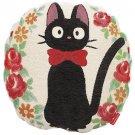 Cushion - 46x46cm - Gobelins Tapestry - Jiji - Kiki's Delivery Service - Ghibli - 2013 (new)