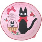 Cushion - 40x40cm- Round - Applique Embroidery - Jiji - Kiki's Delivery Service - Ghibli -2013 (new)