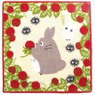 Cushion Cover - 45x45cm - Chenille Embroidery - Wild Strawberry - Totoro - Ghibli - 2015 (new)