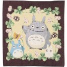Cushion Cover - 45x45cm - Gobelins Tapestry - Clover - Totoro - Ghibli - 2015 (new)