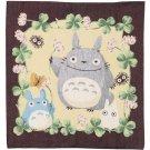 Cushion Cover - 45x45cm - Gobelins Tapestry - Clover - Totoro - Ghibli - 2015 (new)