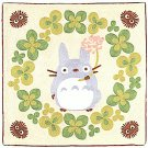 Cushion Cover - 45x45cm - Chainstitch Embroidery - Clover - Totoro - 2014 - no production (new)
