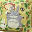Cushion Cover - 45x45cm - Gobelins Tapestry - Mushroom - Totoro - Ghibli - 2016 (new)