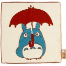 Cushion Cover - 45x45cm - Chenille Embroidery - Umbrella - Totoro - Ghibli - 2014 (new)
