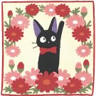 Cushion Cover - 45x45cm - Chenille Embroidery - Flower - Jiji - Kiki's Delivery Serivice -2015 (new)
