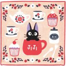 Cushion Cover - 45x45cm - Chainstitch Embroidery - Tea - Kiki's Delivery Service - 2015 (new)