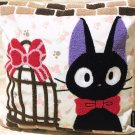 Cushion Cover - 45x45cm - Chenille Embroidery - Cage - Jiji - Kiki's Delivery Serivice - 2016 (new)