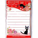 Mini Memo Set - 10 Sheet & 5 Envelope - made in Japan - Kiki's Delivery Service -2015 (new)