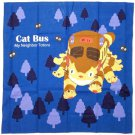 Lunch Bento Cloth - 52x52cm - made in Japan - Cat Bus - Nekobus - Totoro - Ghibli - 2016 (new)