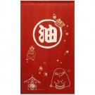 Noren Japanese Door Curtain -85x150cm -red- made Japan - Ootorisama - Spirited Away - 2016 (new)