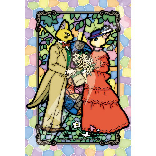 Jigsaw Puzzle - 126 piece- Clear Color like Stained Glass- Baron - Whisper of the Heart -2016 (new)