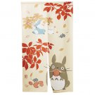 Noren - Japanese Door Curtain - 85x150cm - autumn - made in Japan - Totoro - Ghibli - 2016 (new)