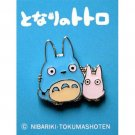 3 left - Pin Badge - Chu Totoro & Sho Totoro - Ghibli - no production (new)