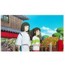 2017 Wall Monthly Calendar - 22 Studio Ghibli Movie - Sen & Haku - Spirited Away and More (new)
