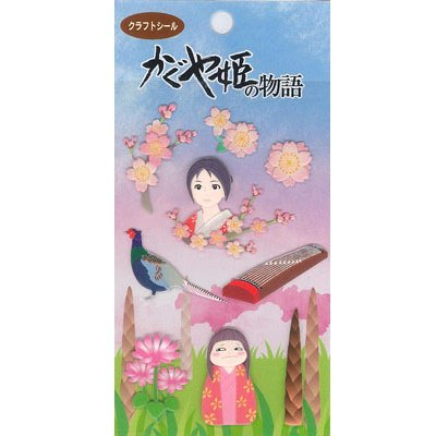 Sticker Set - Craft - Tale of Princess KAGUYA - 2013 - no production (new)