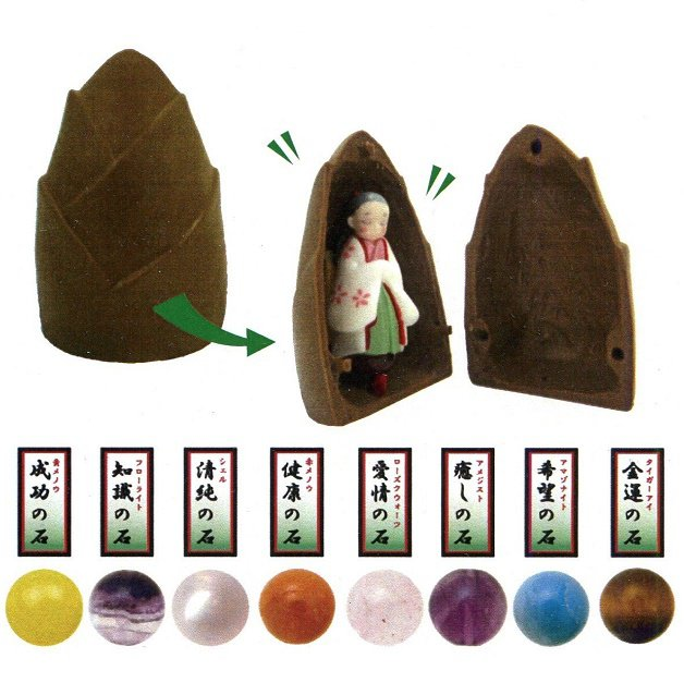 Strap Holder - Bamboo Shoot - Natural Stone - Tale of Princess KAGUYA - 2013 - no production (new)