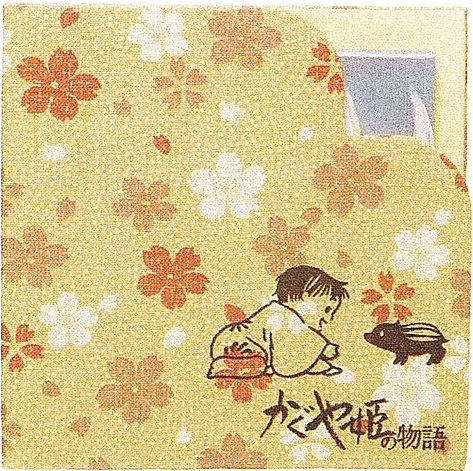 Blotting Paper Facial Skin Oil 50 Sheet Beige Japan Tale of Princess KAGUYA 2013 no production (new)
