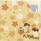 Blotting Paper Facial Skin Oil 50 Sheet Beige Japan Tale of Princess KAGUYA 2013 no production (new)