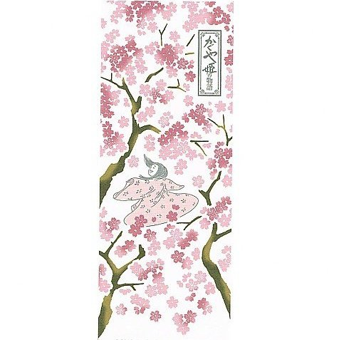 1left- Towel Tenugui 33x90cm - Dyed - Made Japan - Tale of Princess KAGUYA 2013 no production (new)
