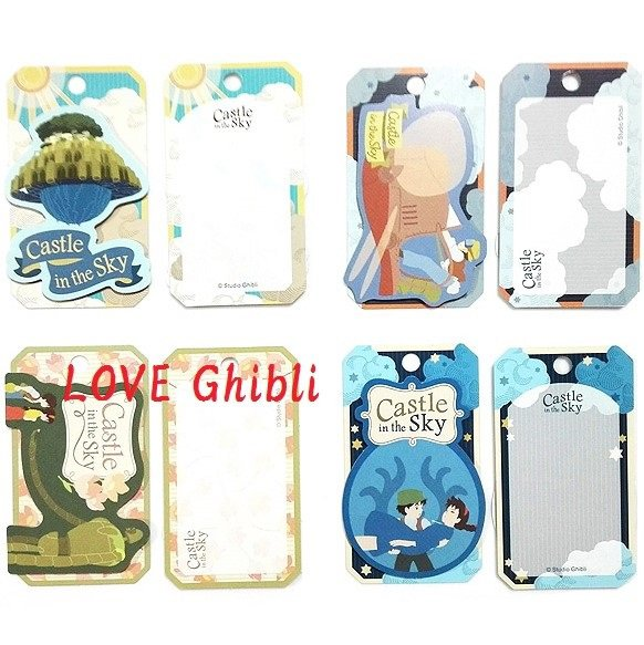 12 Gift Card Message Card - 4 Design x 3 - Bookmarker - Made in Japan - Laputa - Ghibli - 2016 (new)
