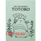 Notepad - Hardcover - 80 Pages - 2 Design - Made in Japan - Totoro - Ghibli - 2016 (new)