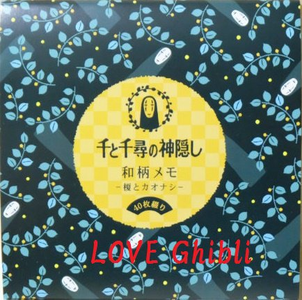 Notepad - 40 Page - Made in Japan - Kaonashi / No Face - Spirited Away - Ghibli - 2016 (new)