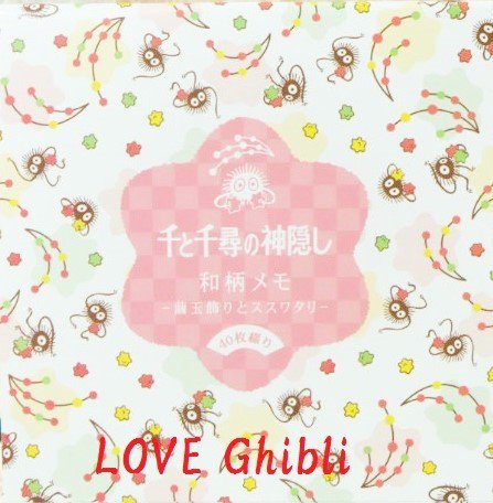 Notepad 40 Page - Made Japan - Susuwatari Soot Sprites Dust Bunnies Spirited Away Ghibli 2016 (new)
