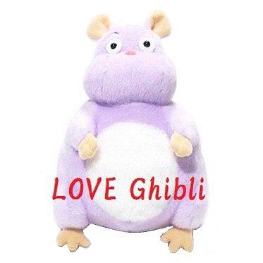 Plush Doll S - H15cm - Fluffy Bounezumi - Spirited Away Ghibli - Sun Arrow 2015 no production (new)