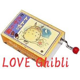 Music Box / Orgel - Match Box Style - 2 Acorns Inside - Totoro & Mei - 2006 - no production (new)