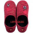 Slippers - 24cm 9.4in - Memory Foam Applique Embroidery - Jiji - Kiki's Delivery Service 2016 (new)