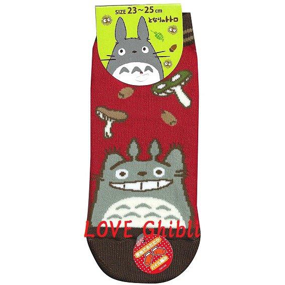 Socks - 23-25cm / 9-9.8in - Thick - Short - Mushroom - Red - Totoro - Ghibli - 2016 (new)