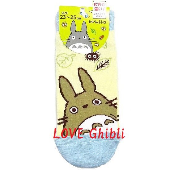 Socks - 23-25cm / 9-9.8in - Short - Strong Toes Heels - Leaf - Yellow - Totoro - Ghibli - 2016 (new)