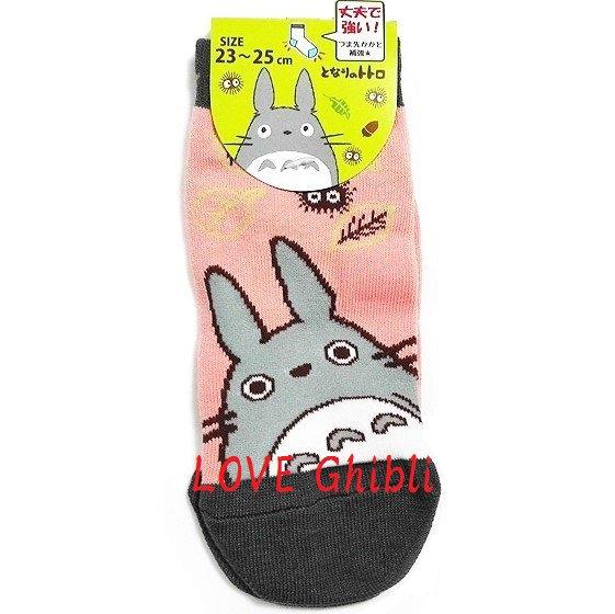 Socks - 23-25cm / 9-9.8in - Short - Strong Toes Heels - Leaf - Pink - Totoro - Ghibli - 2016 (new)