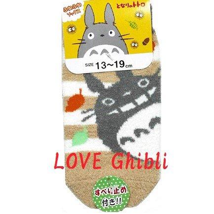 Socks - Kid - 13-19cm / 5-7.5in - Fluffy - Short - Stripe - Beige - Totoro - Ghibli - 2016 (new)