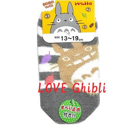 Socks - Kid - 13-19cm / 5-7.5in - Fluffy - Short - Stripe - Gray Grey - Totoro - Ghibli - 2016 (new)