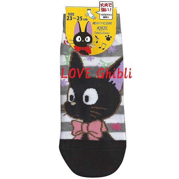 Socks - 23-25cm / 9-9.8in - Short - Strong Toes Heels - Gray - Kiki's Delivery Service 2016 (new)