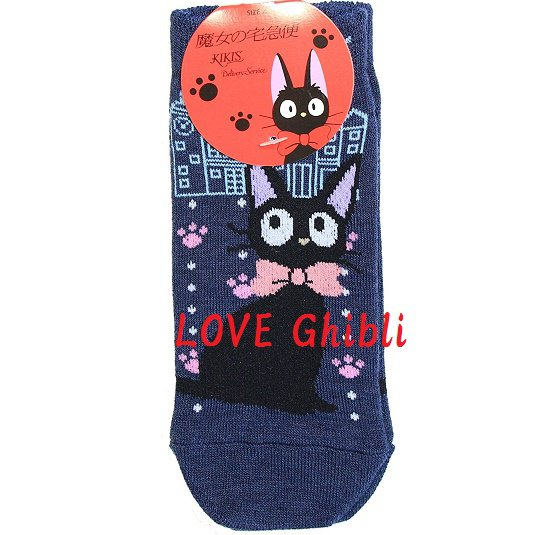 Socks - 23-25cm - Short - Navy - Jiji - Kiki's Delivery Service Ghibi 2014 no production (new)