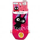 Socks - Kid 13-19cm / 5-7.5in -Short- Strong Toes Heels - Pink - Kiki's Delivery Service 2016 (new)